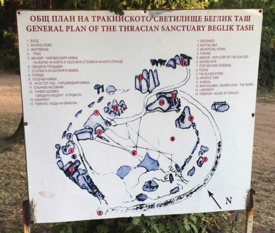 Beglik Taš - orientačná mapa