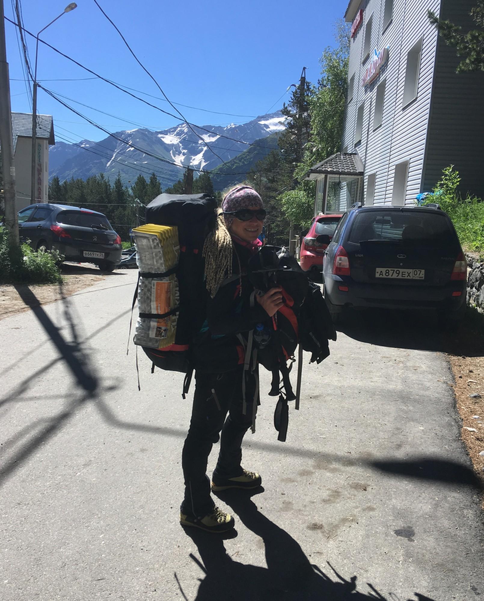 17 Elbrus